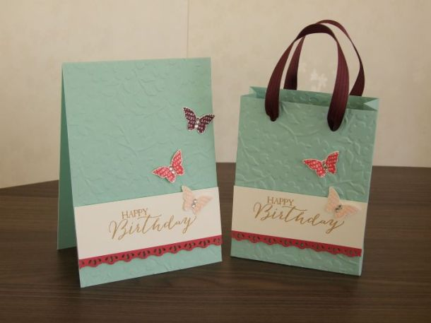 Stampin' Up! - Butterfly Basics - Mini Treat Bag - Stamping With Val - Valerie Moody; Independent Stampin' Up! Demonstrator. X